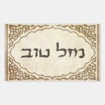 Suerte hebrea judía de Mazel Tov buena Rectangular Altavoces