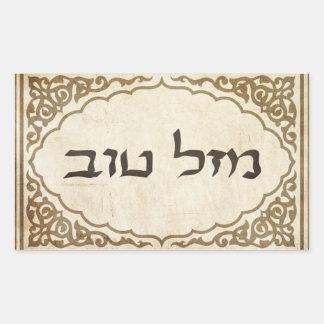 Suerte hebrea judía de Mazel Tov buena Pegatina Rectangular