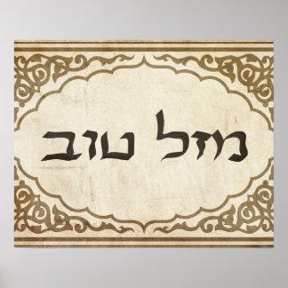 Suerte hebrea judía de Mazel Tov buena Posters