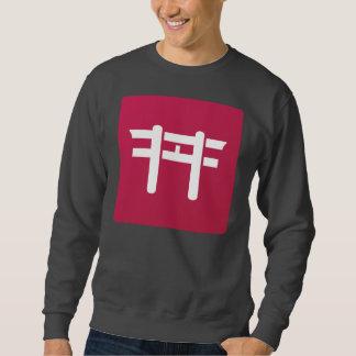 Suéter básico del ir de discotecas
