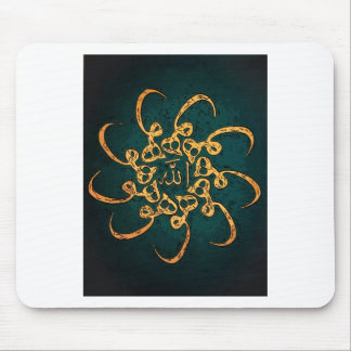 Sufi Art - Hu Mouse Pad