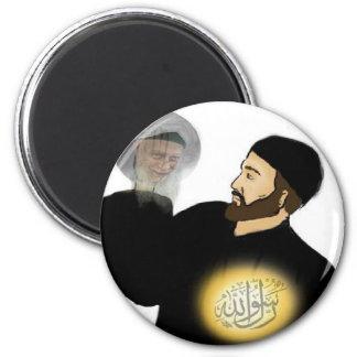 sufiWhirlerrumilookhand Iman De Nevera