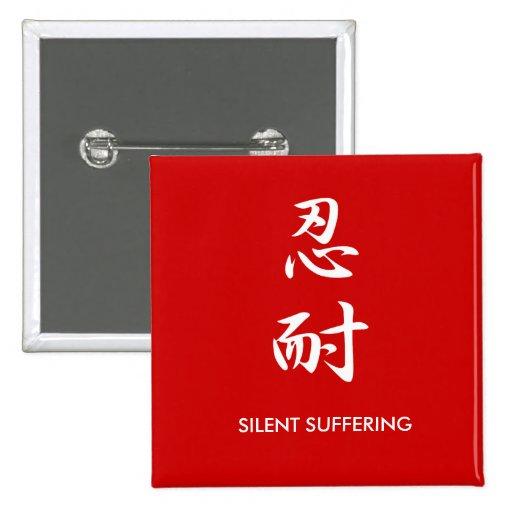 Sufrimiento silencioso - Nintai Pins