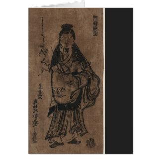 Sugawara Mitizane Zō - Japanese Print Card
