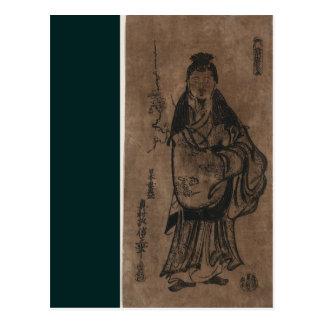 Sugawara Mitizane Zō - Japanese Print Postcard