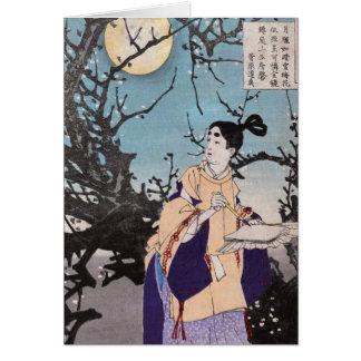 Sugawara no Michizane, Tsukioka Yoshitoshi Card