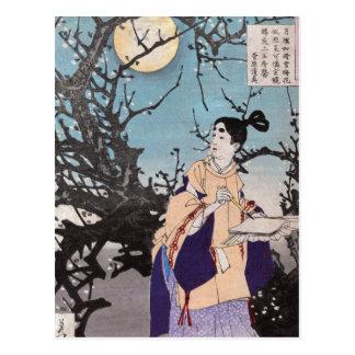 Sugawara no Michizane, Tsukioka Yoshitoshi Postcard