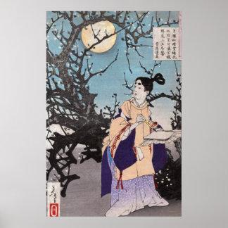Sugawara no Michizane, Tsukioka Yoshitoshi Poster