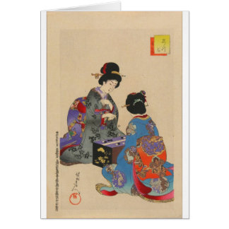 Sugoroku game by Toyohara Chikanobu Card