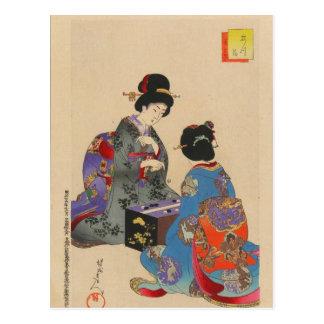 Sugoroku game by Toyohara Chikanobu Postcard