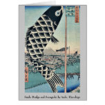 Suido Bridge and Surugadai by Ando, Hiroshige Greeting Card