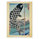 Suido Bridge and Surugadai by Ando, Hiroshige Cards