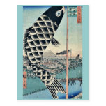 Suido Bridge and Surugadai by Ando, Hiroshige Postcards