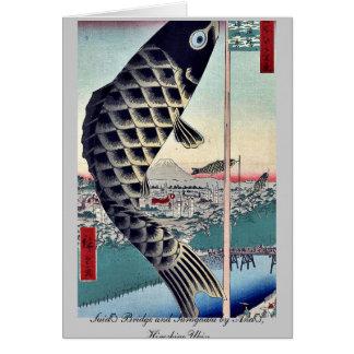 Suidō Bridge and Surugadai by Andō, Hiroshige Ukiy Stationery Note Card