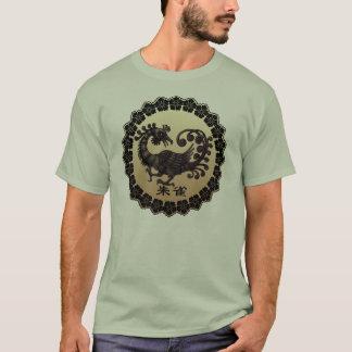 sujaku T-Shirt