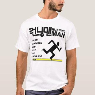 Suk Jin Bias Shirt