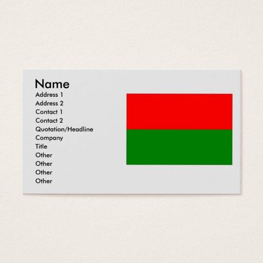 Suket, India Business Card