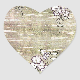 """Suki"" Vintage Wallpaper- Yellow Heart Sticker"