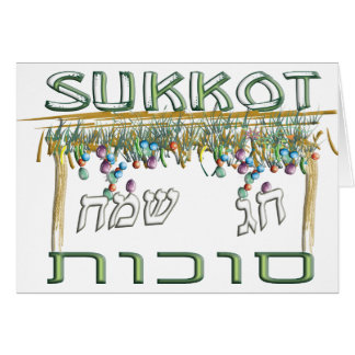 Sukkot Stationery Note Card