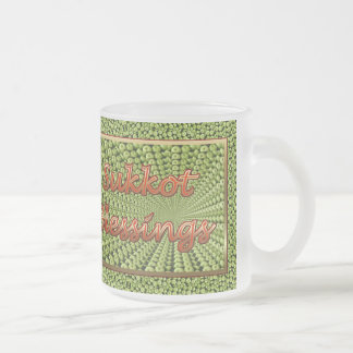 Sukkot Jewish Feast of Tabernacles Feast of Booths Frosted Glass Coffee Mug