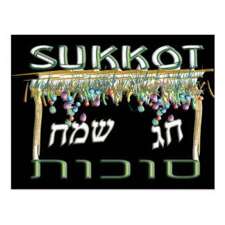 Sukkot Post Cards