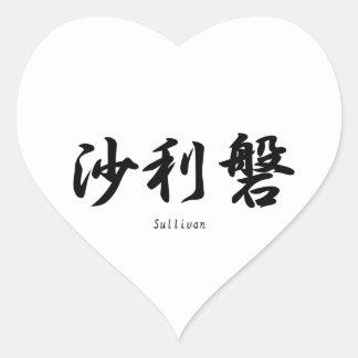 Sullivan translated into Japanese kanji symbols. Heart Stickers