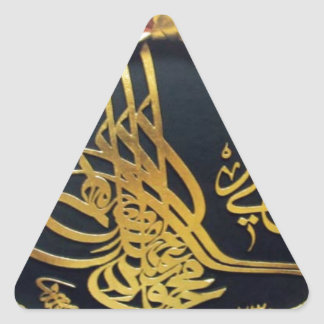 Sultan II Mahmud by Mustafa Rakim Triangle Sticker