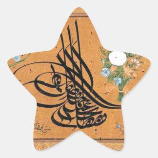 Sultan IV Mustafa by Mustafa Rakim Star Sticker