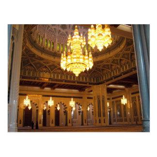 sultan mosque postcard