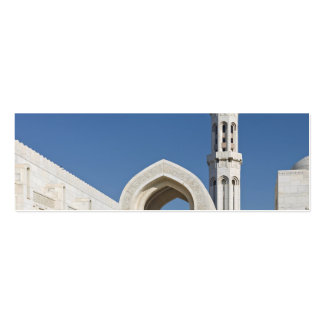 Sultan Qaboos Grand Mosque Muscat Sultanate Oman Business Card Templates