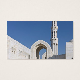 Sultan Qaboos Grand Mosque Muscat Sultanate Oman Business Card