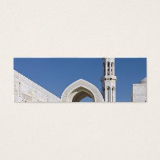 Sultan Qaboos Grand Mosque Muscat Sultanate Oman Mini Business Card