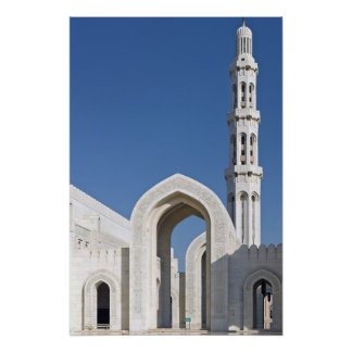Sultan Qaboos Grand Mosque Muscat Sultanate Oman Poster