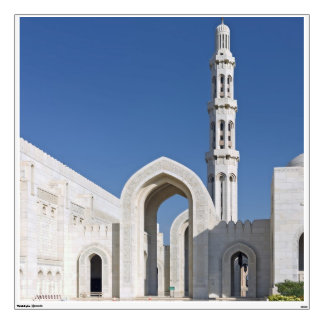 Sultan Qaboos Grand Mosque Muscat Sultanate Oman Wall Decal