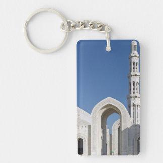 Sultanato magnífico Omán de Muscat de la mezquita  Llaveros