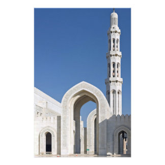 Sultanato magnífico Omán de Muscat de la mezquita  Papeleria
