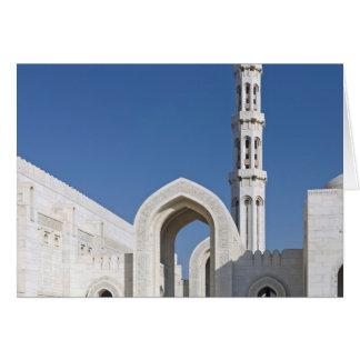 Sultanato magnífico Omán de Muscat de la mezquita  Felicitación
