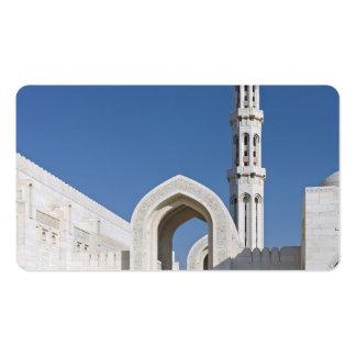 Sultanato magnífico Omán de Muscat de la mezquita  Tarjetas De Negocios
