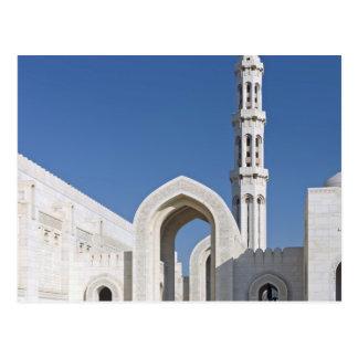 Sultanato magnífico Omán de Muscat de la mezquita  Tarjetas Postales