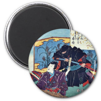 Suma  by Utagawa, Toyokuni Ukiyoe Fridge Magnets