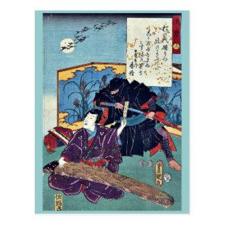 Suma por Utagawa, Toyokuni Ukiyoe Postal