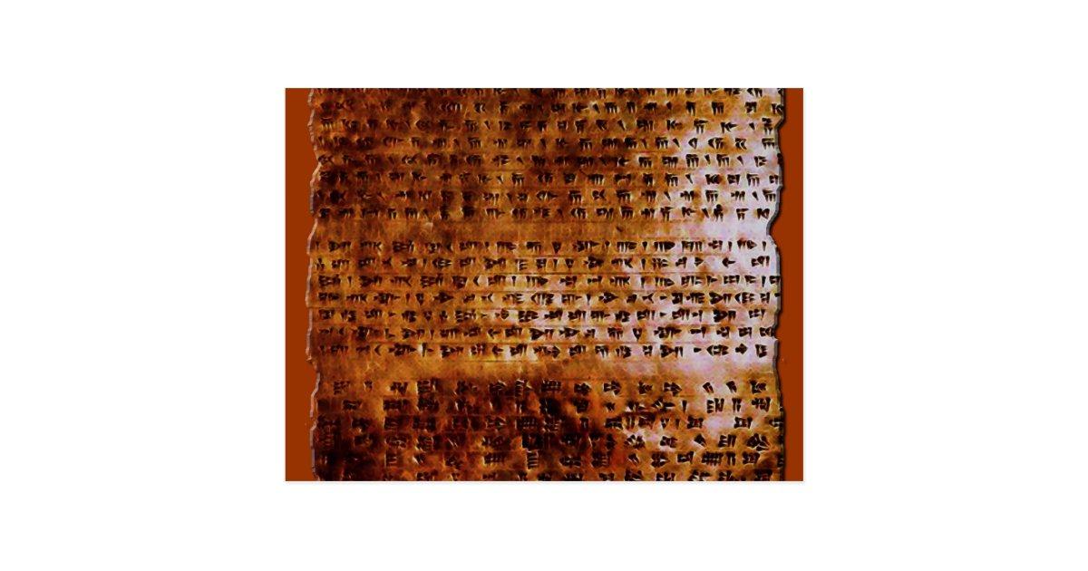 sumerian cuneiform writing postcard