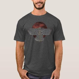 Sumerian Sun T-Shirt