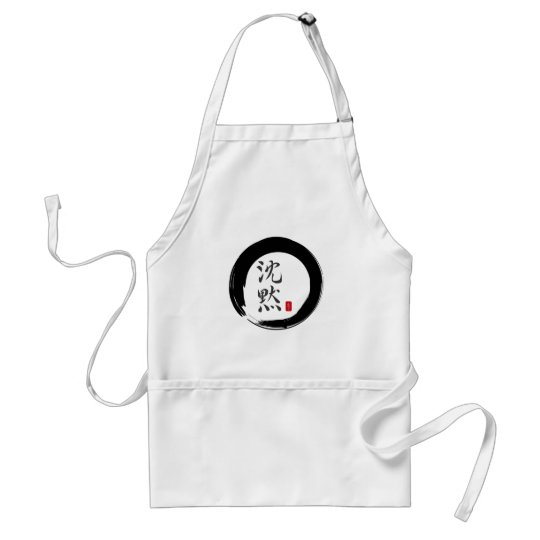 Sumi Circle with Silence Calligraphy Adult Apron