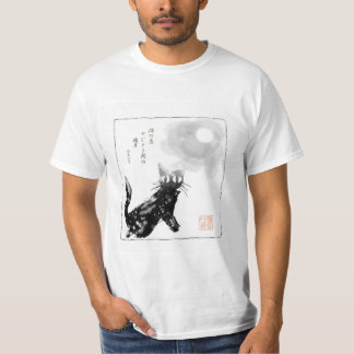 Sumi-e style Cat T-Shirt