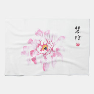 Sumi Story 2018 - Peony by mhlcl Towel