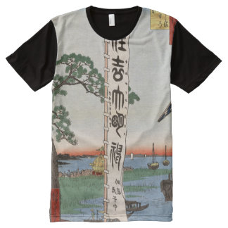 Sumiyoshi Festival, Tsukudajima. All-Over-Print T-Shirt