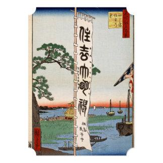 Sumiyoshi Festival, Tsukudajima. Card