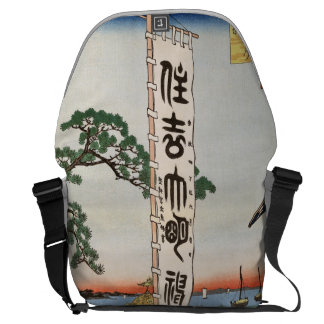 Sumiyoshi Festival, Tsukudajima. Courier Bag