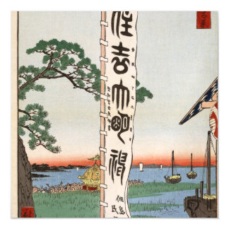 Sumiyoshi Festival, Tsukudajima. Magnetic Card